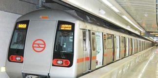 delhi-metro-rail-recruitment-image